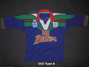 1993 Home Jersey