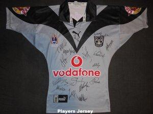 2004/2005 Away Jersey