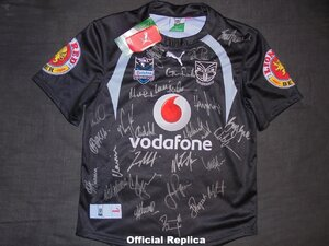 2007 Home signed replica front.jpg