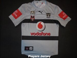 2008 U20 match worn away jersey #17 front.jpg
