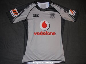 2009 U20 Training Grey Jersey