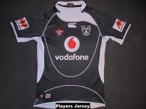 2009/2010 U20 Home Jersey