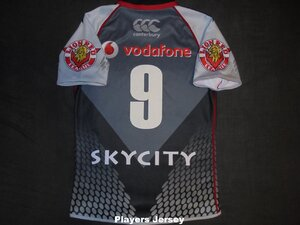 2011 Training Nathan Fein match worn rear.jpg