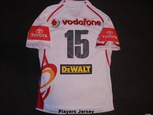 2012 U20 Away Albert Vete match worn rear.jpg