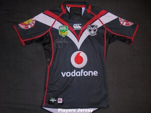 2013 Home Kevin Locke match worn front.jpg