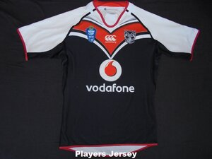 2014 Reserve Grade Home Jersey