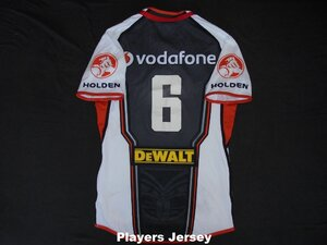 2014 U20 matchworn Grand Final away jersey rear.jpg
