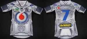 2013 U20 #7 Mason Lino match worn Away jersey combo.jpg