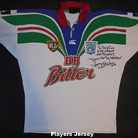 1995 Away players  jersey #17 front.jpg