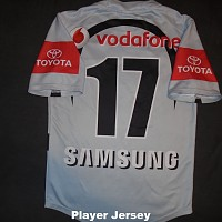 2008 U20 match worn away jersey #17.jpg