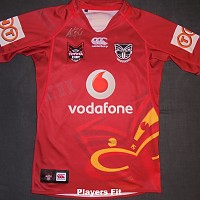 2012 U20 Home players jersey front.jpg